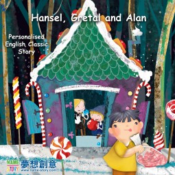 SJ02-Hansel, Gretel and me