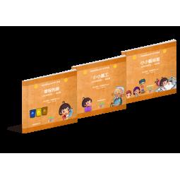 生命教育叢書 02:自我修養圖書系列 (一套三冊)