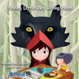 SJ01-Saving Little Red Riding Hood by me